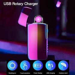 Wiatroodporny metalowy elektryczny obrotowy fajny ighter podwójny łuk akumulator zapalniczka na USB odcisk palca dotykowy zapalniczki LED Power