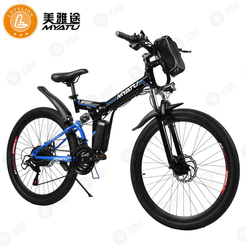 [MYATU] 20/26 inch folding electric bicycle magnesium alloy small electric bike ultra-light portable folding electric bicycle image