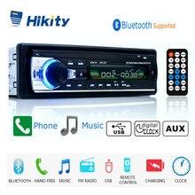 Hikity autoradio 12V JSD 520 カーラジオの Bluetooth 1 喧騒車のステレオプレーヤー AUX IN MP3 FM ラジオリモートコントロールのための電話、カーオーディオ