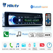 Hikity autoradio 12V JSD 520 Car Radio Bluetooth 1 din Car Stereo Player AUX IN MP3 FM radio Remote Control for phone Car Audio