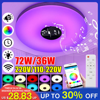 36W/72W Music Led Ceiling Light Lamp RGB Flush Mount Round Music APP bluetooth Speaker Smart Ceiling Lamp With Remote Control