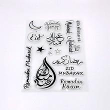 Pastel decoración de Eid Mubarak de cortadora de molde estampadora de Estampillas de Fondant cortador de plástico molde de la torta de herramientas fondant