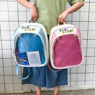 Ita Tassen Clear Rugzak Vrouwen Transparante Leuke Boog Mini Rugzak Voor School Roze Schooltassen Voor Tienermeisjes Mochila 2020 Hot