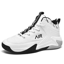 Men Basketball Shoes High Top Non-slip Sneakers Men Outdoor Wearable Black  Athletic Trainers  Breathable Gym Sports Shoes 2021