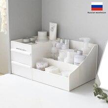 Пластиковая коробка для хранения ящиков для макияжа, органайзер, коробка для украшений, контейнер для макияжа, чехол для косметики, офисные коробки, контейнер для макияжа, коробки