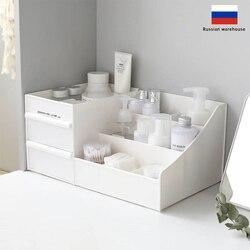 Caixa de armazenamento de plástico maquiagem gavetas organizador caixa de jóias recipiente compõem caso cosméticos caixas de escritório compõem caixas de recipiente