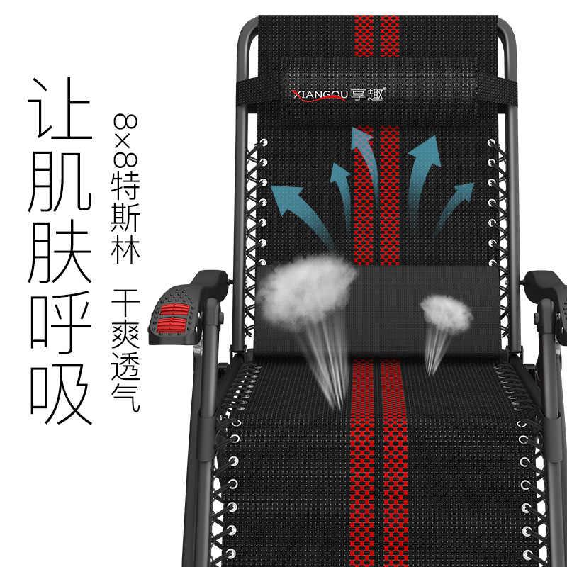 สูงแบริ่งครัวเรือนพับเก้าอี้แบบพกพาสำนักงาน Nap เตียงผู้สูงอายุหญิงตั้งครรภ์ระเบียงเก้าอี้