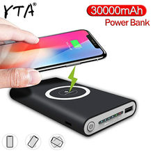 Wireless Charger Power Bank 30000mAh For smart phone Fast Charger Portable Powerbank Mobile Phone Charger For iphone Samsung