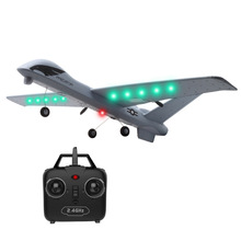 RC Plane 20 Minutes Flight Time Glider Toy Plane with LED 2.4G Remote Control Hand Throwing Wingspan Kids RC Jet Airplane Foam
