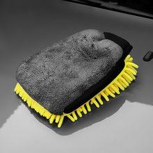 Водонепроницаемые перчатки из микрофибры для мытья автомобиля, толстые перчатки из синели для очистки автомобиля, воск, детализирующая щет...