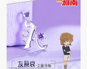 Detective Conan Haibara Ai Commemorative Pendant Necklace S925 Jewelry Christmas Girl's Gift Cos