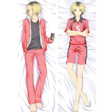 Body-Pillow-Case Dakimakura Anime Kenma Cosplay Bedding 150x50-Cm Hugging Gift Nekoma