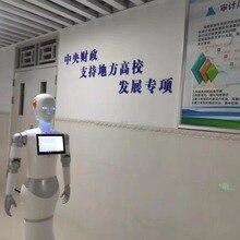 Школьников роста проекта программы тренировок вещи робот-гуманоид распознавания лиц робот голосовой модуль гид-робот