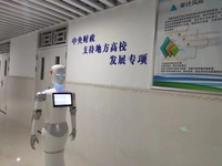 School students growth program project training stuff robot Humanoid facial recognition Robot Voice guide robot