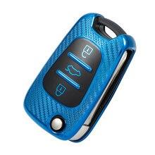 حافظة مفاتيح سيارة من ألياف الكربون من البولي يوريثان لهواتف Hyundai i30 i40 IX25 Creta IX35 HB20 سولاريس إلنترا أكسنت لكيا K2 K5 ريو سبورتاج