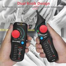 The Latest Dual Mode Network Cable Tracker In 2019 !(China)