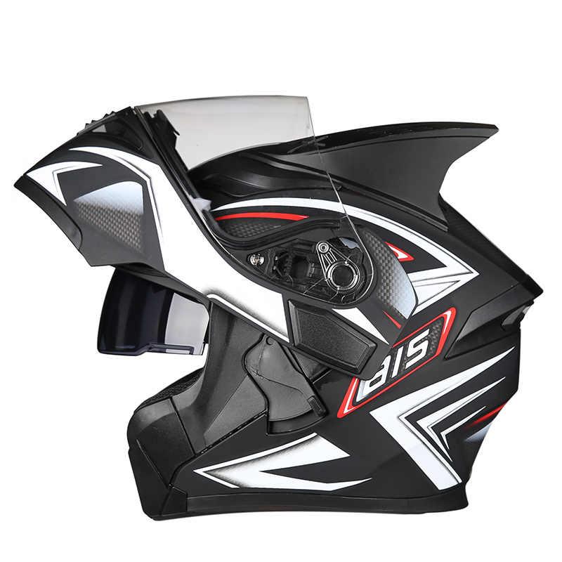 AIS 805 мотоциклетные шлемы флип ап двойные козырьки полный гоночный шлем