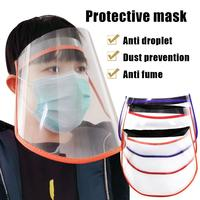 Adjustable Protective Anti Droplet Dust-proof Full Face Cover Mask Sand-proof and oil-proof high-definition mask Visor Shield