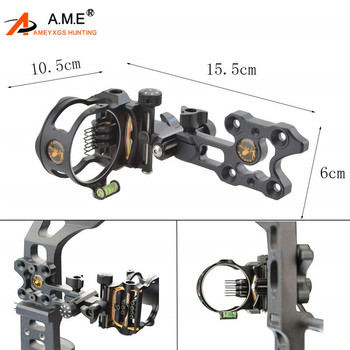 1Pc Archery Compound Bow Sight 7 Pin (0.019)  Micro Adjustable Optical Fiber  For Outdoor Shooting Hunting Accessories
