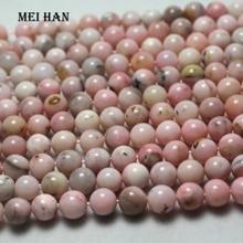 도매 (1 가닥) 자연 8mm + 0.2 핑크 오팔 부드러운 라운드 보석 돌 루즈 비즈 보석 만들기 DIY 디자인