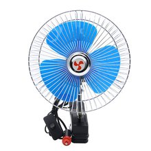8 inch 12V/24V Mini Electric Car Fan Cooling Low Noise Summer Car Fan Portable Vehicle Truck Auto Oscillating Cooling Fan