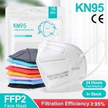 Mascarilla facial FFP2 con filtro KN95, Máscara protectora antipolvo, tapabocas, 60 uds.