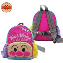 2018 chlebowy plecak Superman plecak dla dzieci odciążający ciężar plecak dla młodych studentów plecak dla mężczyzn i kobiet plecak szkolny dla dzieci tanie tanio B8cs2007