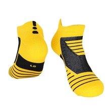 Мужские уличные спортивные носки для баскетбола, компрессионные Дышащие футбольные велосипедные носки, хлопковые нескользящие мужские носки