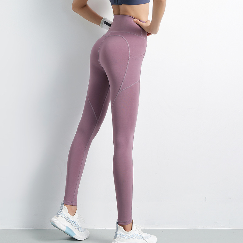 Sexy Peach Buttock Lifting Fitness Pants Women's Ultra-stretch Sports Leggings Quick-Dry Running Training High-waisted Yoga Pant