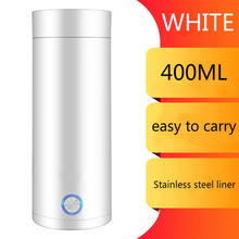 400ML Portable kettle, travel electric hot water cup, heating and heat preservation integrated household small boiling water cup