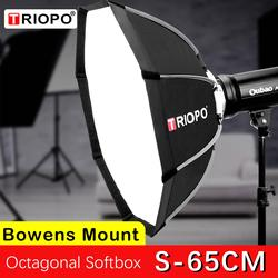 Triopo 65cm K65cm S65cm Photo Portabe Bowens Mount Octagon Umbrella Softbox + Honeycomb Outdoor Soft Box for GODOX Studio Strobe