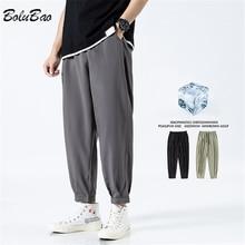 BOLUBAO Summer Men's Pants Loose Trousers Thin Ice Silk Solid Color Casual Japanese Harajuku Streetwear Sweatpants Man Pants