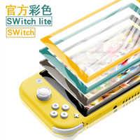 Protector de pantalla táctil de vidrio templado de colores 9H, película protectora de funda completa para Nintendo Lite NS Mini Nintendo Switch