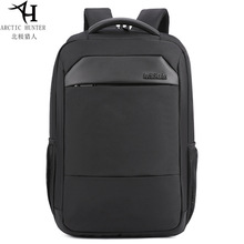 The arctic hunters new mens backpack nylon waterproof laptop bag anti-theft multi-function