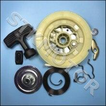 KAZUMA 500CC Recoil Потяните Стартер ремонтные комплекты для KAZUMA Jaguar 500 ATV Quad Запчасти