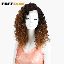 FREEDOM Afro Kinky CURLY Wigs สำหรับผู้หญิงสีดำทนความร้อนลูกไม้ด้านหน้าด้านหน้า Wigs Ombre สีน้ำตาลคาราเมลสีสูงอุณหภูมิ