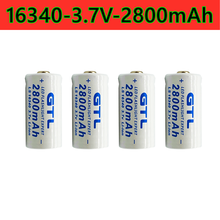 2021 new 16340 rechargeable, Li ion battery 3.7 V and 2800 MAH, CR123A, laser pen, LED flashlight