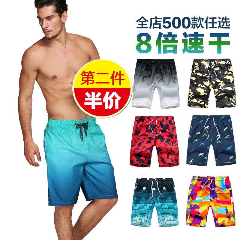 Shorts Sports Casual 5 Short Large Size Trunks Men 7 Capri Shorts Loose-Fit Trend Summer Quick-Dry Beach Shorts