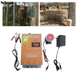 Valla eléctrica solar para cerca de animales, cargador energizador, controlador de pulso de alto voltaje, cerca eléctrica de la granja avícola, aisladores