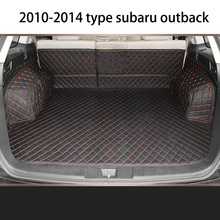 Lsrtw2017 Leather Car Trunk Mat Cargo Liner for Subaru Outback 2009 2010 2011 2012 2013 2014 Rug Carpet Interior Accessories