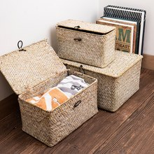 Seaweed Woven Storage Baskets Rectangular Storage Box with Lid Sundries Organize Box Handmade Laundry Basket Home Storage