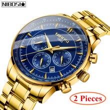 купить 2Pcs Relogio Masculino NIBOSI Men Top Luxury Brand Military Sport Watch Quartz Clock Male Full Steel Casual Business Gold Watch дешево