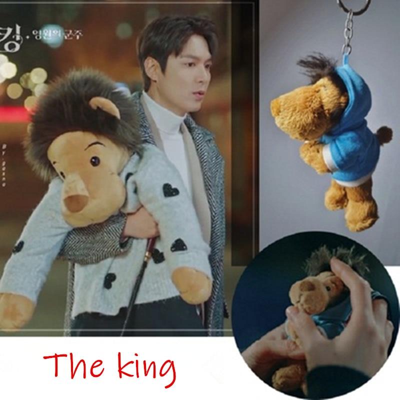15/130cm the kings eternal monarch Minomi lion Stuffed Pendant Doll Plush Toy The Lee MinHo king lion Gift for girlfriend