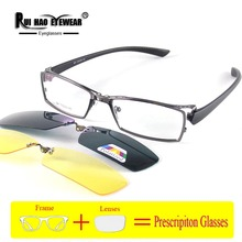 Customize Prescription Eyeglasses Optical Glasses Fill Resin Lenses Myopia Spectacles Fashion Glasses Frame Clip on Sunglasses