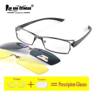 Image 1 - Customize Prescription Eyeglasses Optical Glasses Fill Resin Lenses Myopia Spectacles Fashion Glasses Frame Clip on Sunglasses