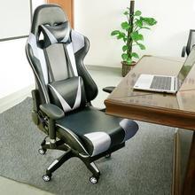 Racing Chair WCG Adjustable Professional Internet LOL Cafe HWC