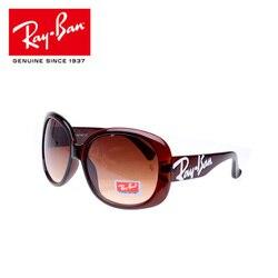 RayBan Brand RB7019 Outdoor Glasses Oval Frame UV400 Protection RayBan Men/Women Retro Comfortable 7019 Sun Glasses Female Male