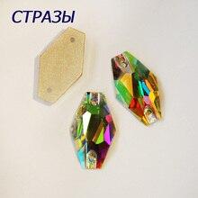 CTPA3bI 3261 AB Color Hexago Shape Glass Beads Crystal Sew On Rhinestones Flat Back Holes Charming Needlework Accessories