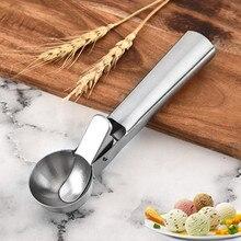 цена на Stainless Steel Ice Cream Spoon Ice Cream Ball Miner Creative Multifunctional Ice Cream Meat Ball Spoon