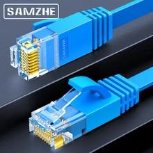 SAMZHE CAT6 플랫 이더넷 케이블 RJ45 Lan 케이블 네트워킹 이더넷 패치 코드 컴퓨터 라우터 노트북